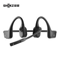 爱国者(aigo) X7车载蓝牙耳机挂耳式耳塞式商务无线蓝牙耳机一拖二 银色 黑色