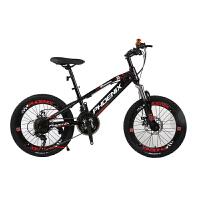 儿童自行车20寸变速山地车女孩男孩小学生单车双碟刹减震