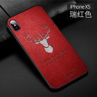 苹果x手机壳女xs皮纹烫金iphone7plus防摔6splus小时xsmax网红8plus情侣苹果