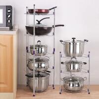 厨房锅架 三五多层厨房置物架落地多功能收纳放锅架