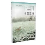 水墨菱塘 五年级上册 语文同步阅读 配统编版教材义务教育教科书