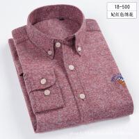 新款纯棉磨毛男士长袖衬衫韩版商务休闲中青年衬衣秋冬款男装