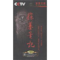 探墓笔记-CCTV发现之旅(8片装)DVD