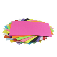 A4彩色复印纸彩色纸 DIY手工折纸 a4打印纸 防静电纸 打印色纸 手工纸 折彩色打印