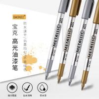 宝克MP550金色银色签到笔金属色工艺笔油漆笔 记号笔请柬签名水笔 贺卡题名笔油性笔