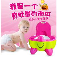 加大号儿童坐便器婴儿座便器马桶幼儿小孩男便盆尿盆 生日礼物六一圣诞节新年礼品