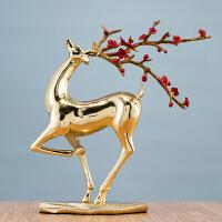 铜摆件 鹿纯铜*摆件家居酒柜装饰品客厅玄关新中式工艺品开业礼品