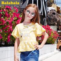 巴拉巴拉童装儿童打底衫女半袖 2017夏装新款中大童女童T恤短袖