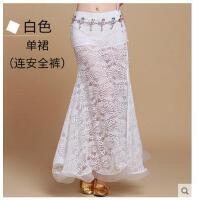 新款 肚皮舞裙子蕾丝开叉半身裙   肚皮舞长裙 下装女