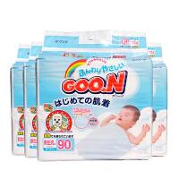 【四包】保税区发货 GOO.N大王 维E系列 婴儿纸尿裤 NB90片 0-5kg 海外购