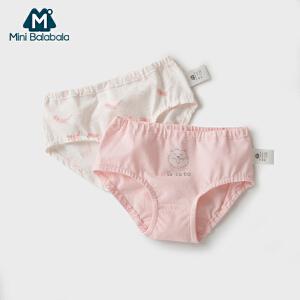 【99选3】迷你巴拉巴拉女小童儿童三角裤秋季新款1-3-6岁2条装三角内裤