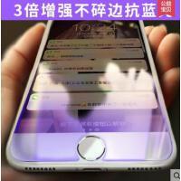 【支持礼品卡】倍思iPhone6钢化膜苹果6s全屏6Plus手机p抗蓝光4.7贴膜ip玻璃sp六