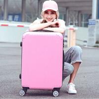 可爱皮箱密码箱20寸行李箱女韩版24寸小清新拉杆箱26万向轮旅行箱 可爱粉 【潮流款】