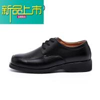 新品上市商务正装皮鞋真皮低帮春秋工作皮鞋系带透气保安鞋面试职业装皮鞋