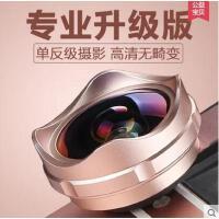手机镜头超广角微距鱼眼三合一套装通用单反自拍外置摄像头iPhone