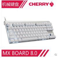 Cherry樱桃 MX 8.0背光RGB游戏机械键盘87键黑轴红轴青轴茶轴银轴