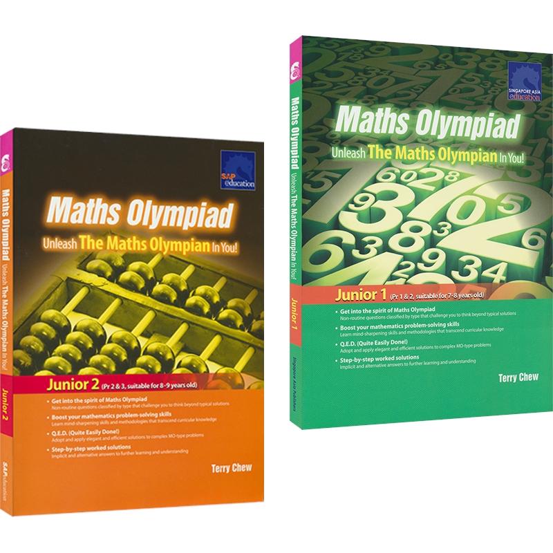 SAP Maths Olympiad Junior 1-2 新加坡教辅 奥林匹克数学 小学奥数 数学奥林匹克 基础级别 一二三年级 新亚出版社 儿童英文原版图书