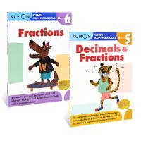 Kumon Calculation Math Workbooks G5-G6 公文式教育 数学计算练习册 小学高年级分