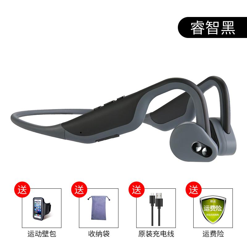 骨传导耳机蓝牙5.0运动型无线不入耳挂耳式无痛骨传感超长待机华为小米苹果索尼通用型男跑步女健身可接电  标配