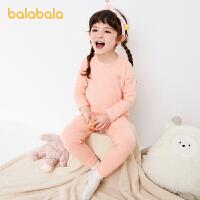 【2件6折价:77.9】巴拉巴拉儿童内衣套装棉男童女童2021春季新品宝宝贴身亲肤柔软