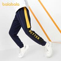 【品类日2件6折】巴拉巴拉男童裤子儿童春装2021新款童装中大童运动裤字母潮酷长裤