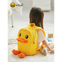 B.Duck小黄鸭幼儿园书包3D鸭嘴1-3-6岁儿童双肩背包小学生书包