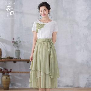烟花烫苏白 裙子夏女2018新款时尚淑女修身显瘦中长半身裙 夜寻