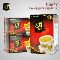 越南进口中原G7咖啡三合一经典原味即速溶咖啡160克X3盒(30包)