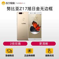 【苏宁易购】nubia/努比亚Z17 6GB+64GB 旭日金 移动联通电信手机 无边框