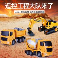 儿童玩具充电动搅拌车男孩翻斗车工程车大号无线遥控车挖掘机