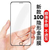 20190630213139883苹果7钢化膜全屏全覆盖iphone8钢化膜7plus抗蓝光8P全包边i7防指纹ipho