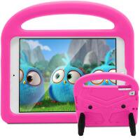 2019新款iPad mini5保护套苹果7.9英寸mini4防摔壳2/3代卡通全包