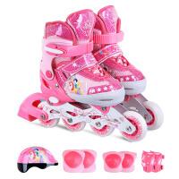 迪士尼SD11006-P(粉色公主)八轮全闪+护具+头盔 XS码(27-30)公主精品溜冰鞋套装迪士尼(disney)溜冰鞋儿童套装轮滑鞋旱冰鞋 可调伸缩闪光男女 滑冰鞋滑轮鞋 当当自营