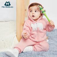 【满300减150】迷你巴拉巴拉婴幼儿宝宝保暖套装冬季儿童两件套男童女童童装加厚