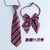 服领结领花 男女儿童表演蝴蝶结领带