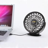 小风扇迷你办公室桌面电脑家用婴儿学生宿舍寝室床上静音可充电宝小电风扇便携台式插电小型大电扇