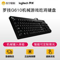 【苏宁易购】罗技(Logitech)G610 Cherry轴全尺寸背光 全键无冲 机械游戏吃鸡键盘 青轴