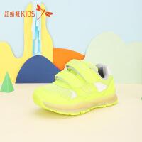 【79元2件】红蜻蜓童鞋新款儿童时尚小童冬季潮二棉鞋宝冬款女童儿童运动鞋