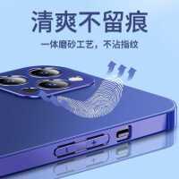 苹果12手机壳款磨砂iphone12promax防摔软硅胶12mini薄镜头全