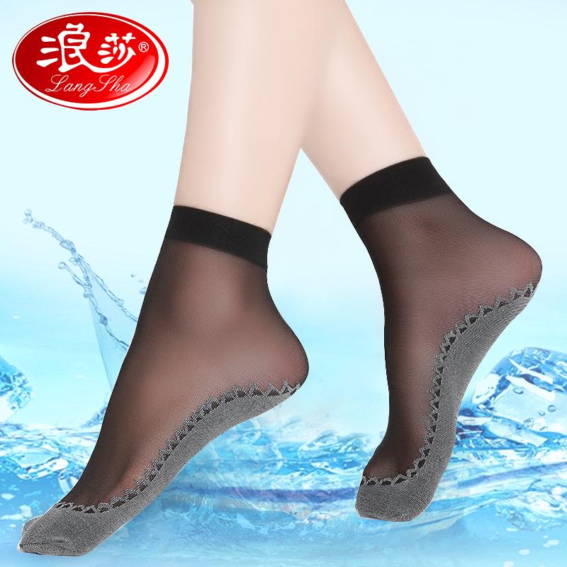 4双浪莎短丝袜水晶袜透明夏季袜子女士隐形薄防勾丝肉色袜4双浪莎水晶丝短袜隐形超薄款