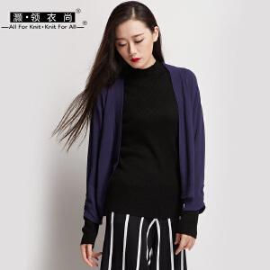 纯色针织衫开衫女短款春秋百搭防晒空调衫外搭针织长袖外套薄款