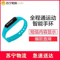 【苏宁易购】全程通运动智能手环 健康提醒防水计步器运动蓝牙手表小米手环
