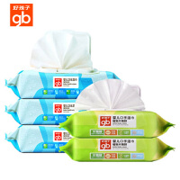 好孩子 海洋水润湿纸巾80片*3包+木糖醇口手湿巾80抽*2包 80抽 5包