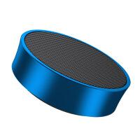 【新品上市】 SANAG 创意无线蓝牙音响 车载插卡迷你超重低音炮 户外电脑金属小钢炮音响