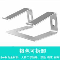 苹果笔记本支架 pro电脑散热托架macbook铝合金桌面垫高底座 颈椎