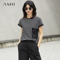 Amii[极简主义]2017夏新宽松休闲圆领条纹口袋短袖T恤女11740816
