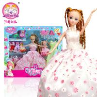 雪莉女孩花精灵换装娃娃 儿童diy塑胶玩具S2068