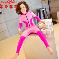 茉蒂菲莉 儿童泳衣 女士儿童时尚简约连体游泳装女式防晒小清新单色一体潜水服衣服