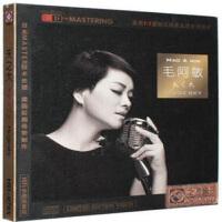 正版包票 发烧碟CD 龙源唱片 毛阿敏 天之大1CD