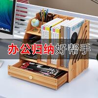 办公收纳用品桌面收纳盒文件资料架多层带抽屉木质大号整理置物架